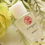 Coyori(コヨリ)美容液オイルは本当に40代の乾燥肌を保湿する? 徹底リサーチ【前編】